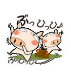 ブタさんの秋(個別スタンプ:5)