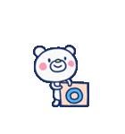 ほぼ白くま(基本セット)(個別スタンプ:01)