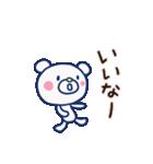 ほぼ白くま(基本セット)(個別スタンプ:05)