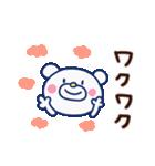 ほぼ白くま(基本セット)(個別スタンプ:07)