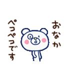ほぼ白くま(基本セット)(個別スタンプ:09)
