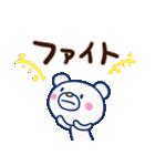 ほぼ白くま(基本セット)(個別スタンプ:14)