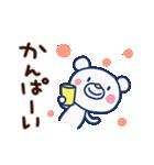 ほぼ白くま(基本セット)(個別スタンプ:15)