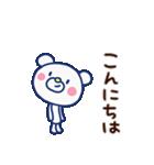 ほぼ白くま(基本セット)(個別スタンプ:17)