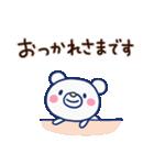 ほぼ白くま(基本セット)(個別スタンプ:18)