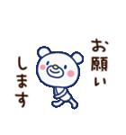 ほぼ白くま(基本セット)(個別スタンプ:20)