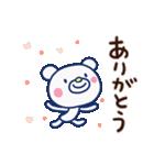 ほぼ白くま(基本セット)(個別スタンプ:21)