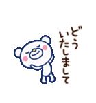 ほぼ白くま(基本セット)(個別スタンプ:23)