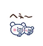 ほぼ白くま(基本セット)(個別スタンプ:25)