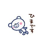 ほぼ白くま(基本セット)(個別スタンプ:27)