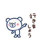 ほぼ白くま(基本セット)(個別スタンプ:28)