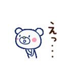 ほぼ白くま(基本セット)(個別スタンプ:31)