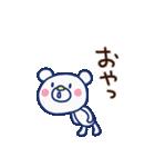 ほぼ白くま(基本セット)(個別スタンプ:33)