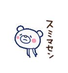 ほぼ白くま(基本セット)(個別スタンプ:35)
