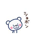 ほぼ白くま(基本セット)(個別スタンプ:36)