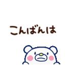 ほぼ白くま(基本セット)(個別スタンプ:37)
