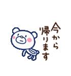 ほぼ白くま(基本セット)(個別スタンプ:38)
