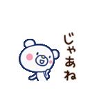 ほぼ白くま(基本セット)(個別スタンプ:39)
