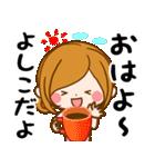 ♦よしこ専用スタンプ♦(個別スタンプ:01)