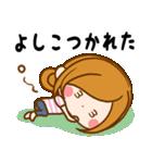 ♦よしこ専用スタンプ♦(個別スタンプ:08)