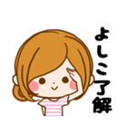 ♦よしこ専用スタンプ♦(個別スタンプ:09)