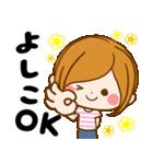 ♦よしこ専用スタンプ♦(個別スタンプ:10)