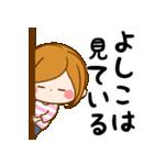 ♦よしこ専用スタンプ♦(個別スタンプ:24)