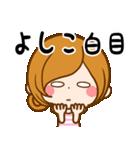 ♦よしこ専用スタンプ♦(個別スタンプ:25)