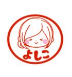 ♦よしこ専用スタンプ♦(個別スタンプ:33)
