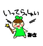 ☆みさのスタンプ☆(個別スタンプ:02)