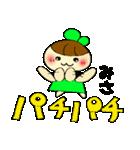 ☆みさのスタンプ☆(個別スタンプ:04)