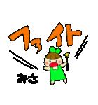 ☆みさのスタンプ☆(個別スタンプ:07)