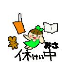 ☆みさのスタンプ☆(個別スタンプ:08)