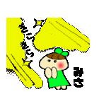 ☆みさのスタンプ☆(個別スタンプ:11)