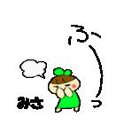 ☆みさのスタンプ☆(個別スタンプ:12)