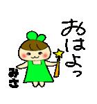☆みさのスタンプ☆(個別スタンプ:14)