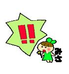 ☆みさのスタンプ☆(個別スタンプ:16)
