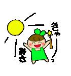 ☆みさのスタンプ☆(個別スタンプ:17)