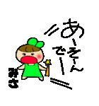 ☆みさのスタンプ☆(個別スタンプ:21)