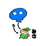 ☆みさのスタンプ☆(個別スタンプ:22)