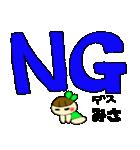 ☆みさのスタンプ☆(個別スタンプ:25)