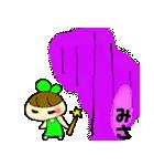 ☆みさのスタンプ☆(個別スタンプ:26)