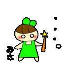 ☆みさのスタンプ☆(個別スタンプ:27)