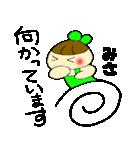 ☆みさのスタンプ☆(個別スタンプ:28)