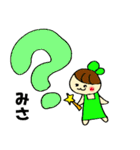 ☆みさのスタンプ☆(個別スタンプ:30)