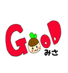 ☆みさのスタンプ☆(個別スタンプ:31)