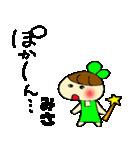 ☆みさのスタンプ☆(個別スタンプ:34)