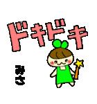☆みさのスタンプ☆(個別スタンプ:35)