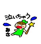 ☆みさのスタンプ☆(個別スタンプ:37)