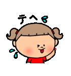 色々つかえるスタンプ②(個別スタンプ:01)